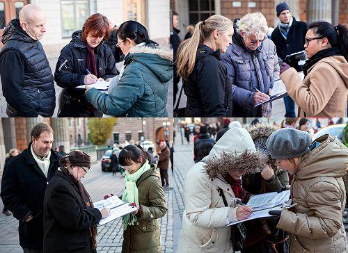 2013-11-24-minghui-falun-gong-sweden-04--ss.jpg