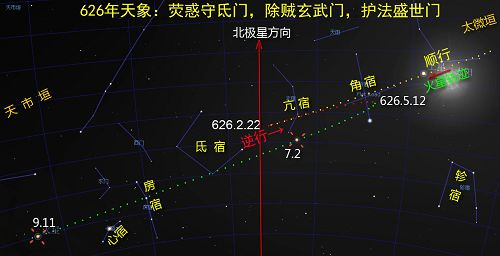 2017-1-28-mh-tianxiang-15--ss.jpg