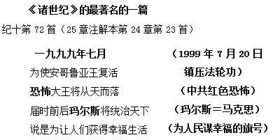 2017-1-28-mh-tianxiang-23--ss.jpg