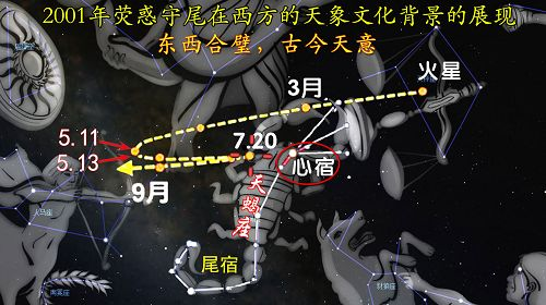 2017-1-28-mh-tianxiang-41--ss.jpg