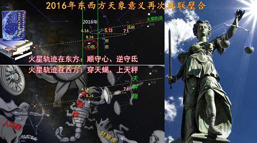 2017-1-28-mh-tianxiang-42--ss.jpg