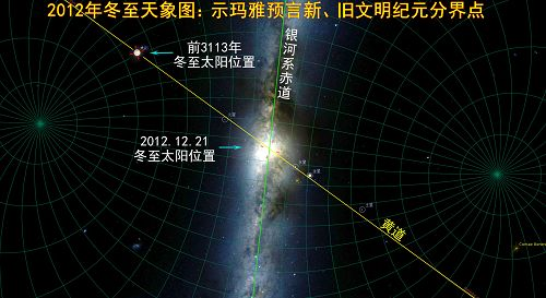 2017-1-28-mh-tianxiang-46--ss.jpg