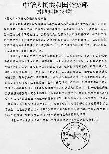 2001-5-29-ch-thanks-letter--ss.jpg