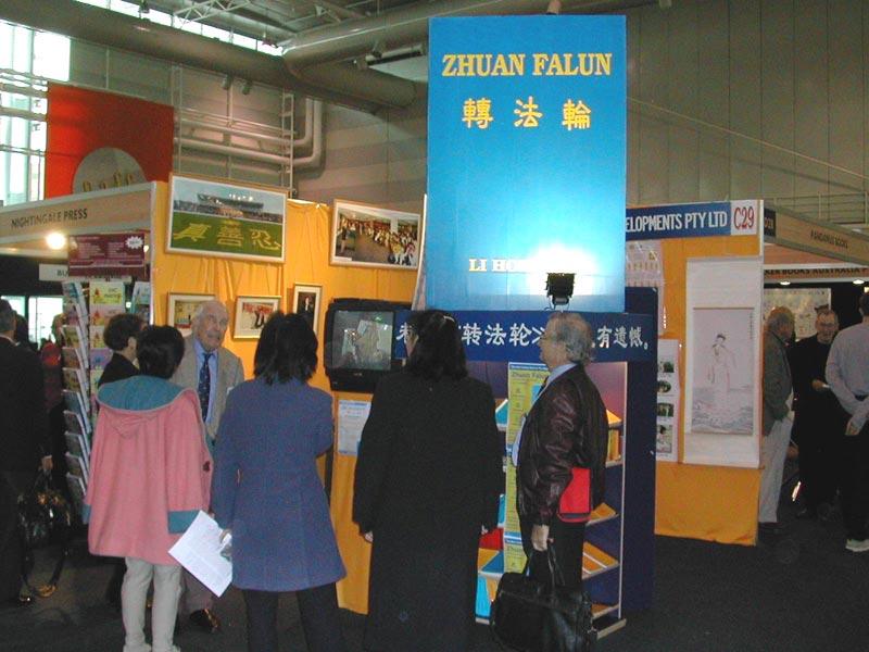 """2002年""""APA澳洲人书展""""现场(明慧网)"""
