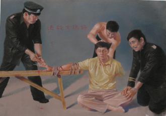 酷刑演示:用竹签扎手指(绘画)