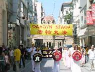 法轮功是希腊奥运城中唯一得到许可并深受欢迎的游行队伍