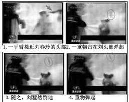 央视天安门自焚镜头的慢动作重放证实刘春玲是被警察打死,天安门自焚是中共策划的一场骗局。