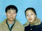 法轮功学员梁铁龙、谭亚娇夫妇