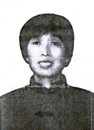 苏爱桂(又名苏阿姑)