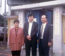 2006-2-17-teacher-tw001--ss.jpg