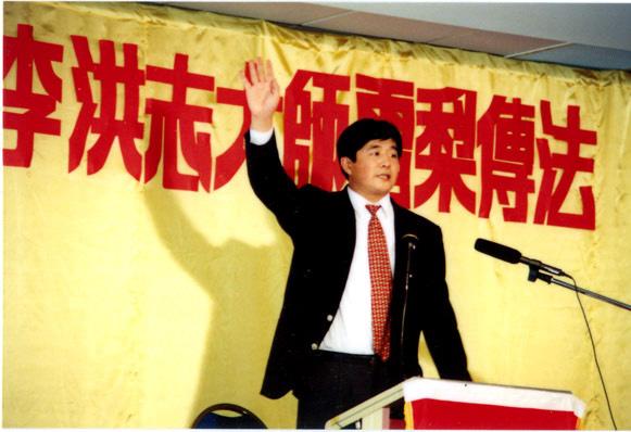 http://www.minghui.org/mh/article_images/2006-5-29-au-tu2.jpg