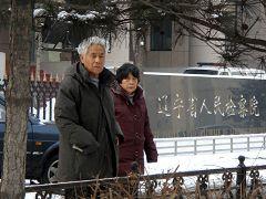 高蓉蓉年迈的父母申冤遭拒