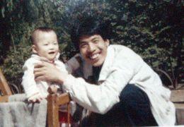 孟凡全和儿子小时候的照片
