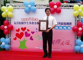 """陈莹聪校长以""""真善忍""""治学,荣获教育部颁发特别贡献人员奖。"""