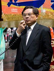 """우환, """"중국사무"""" 웹사이트 주필"""