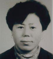 李风珍(李凤珍)