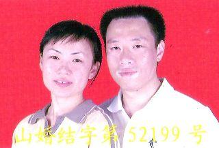 郑志成(郑智诚,郑志诚)
