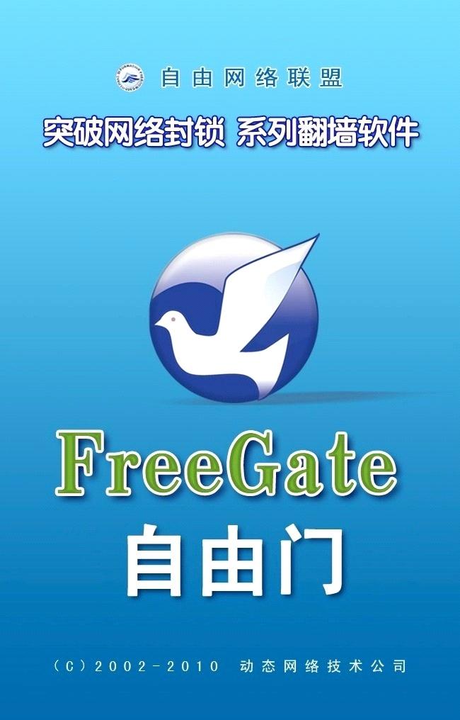 Ŋ¨æ€ç½'卡片四款 ƘŽæ…§ç½' The site owner hides the web page description. 动态网卡片四款 明慧网