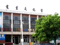 2010-11-21-falun-gong-qiqihaer-chuanfa-01--ss.jpg