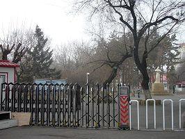 2010-11-21-falun-gong-qiqihaer-chuanfa-04--ss.jpg