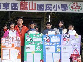 """翁婷代表学校参加台湾新竹市九十九年度""""友善校园""""""""3Q达人甄选"""",荣获""""MQ达人""""的殊荣,图为翁婷(右一)与校长、老师及其他获选同学一起合照。"""