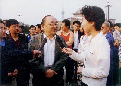 2010-6-20-minghui-falun-gong-falun-dafa-wu-shaowu-1998--ss.jpg