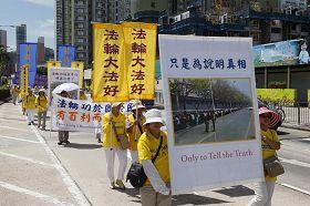 游行队伍在市区行进,向民众说明真相。