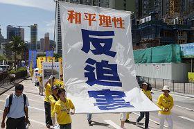 幡旗招展,告诉世人法轮功学员在和平理性反迫害的路上,已经走过了十一年。