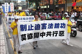 法轮功学员呼吁各界制止中共迫害法轮功。