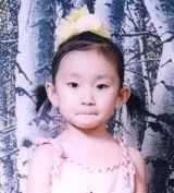 '女童张缘圆在四岁时曾遭警察绑架半年'
