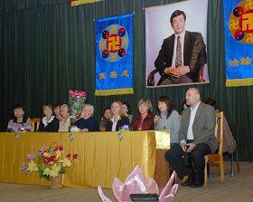 俄罗斯法轮功学员在法会上交流心得