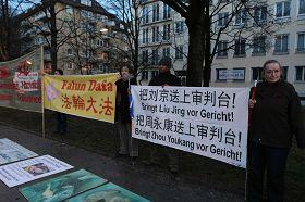 法轮功学员抗议中共迫害,呼吁巴伐利亚州和德国政府正视中国人权