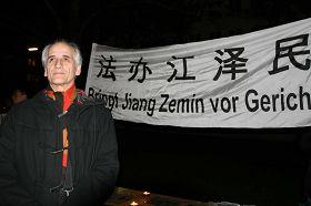 德国国际人权组织慕尼黑分会负责人缇拉克先生