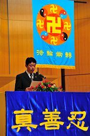 http://www.minghui.org/mh/article_images/2011-10-24-minghui-japan-fahui2011-02.jpg