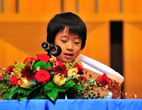 http://www.minghui.org/mh/article_images/2011-10-24-minghui-japan-fahui2011-03.jpg