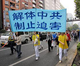 http://www.minghui.org/mh/article_images/2011-10-25-minghui-falun-gong-japan-03.jpg