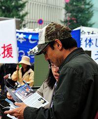 http://www.minghui.org/mh/article_images/2011-10-25-minghui-falun-gong-japan-06.jpg