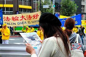 http://www.minghui.org/mh/article_images/2011-10-25-minghui-falun-gong-japan-07.jpg
