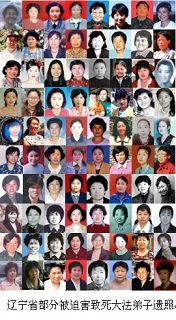 http://www.minghui.org/mh/article_images/2011-10-4-minghui-pohai-death-02.jpg