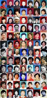 http://www.minghui.org/mh/article_images/2011-10-4-minghui-pohai-death-03.jpg
