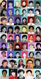 http://www.minghui.org/mh/article_images/2011-10-4-minghui-pohai-death-04.jpg
