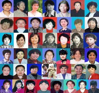 http://www.minghui.org/mh/article_images/2011-10-4-minghui-pohai-death-05.jpg