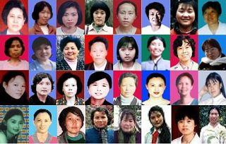 http://www.minghui.org/mh/article_images/2011-10-4-minghui-pohai-death-06.jpg