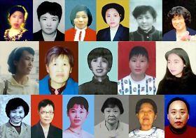 http://www.minghui.org/mh/article_images/2011-10-4-minghui-pohai-death-07.jpg