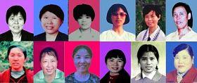 http://www.minghui.org/mh/article_images/2011-10-4-minghui-pohai-death-08.jpg