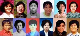 http://www.minghui.org/mh/article_images/2011-10-4-minghui-pohai-death-09.jpg