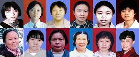 http://www.minghui.org/mh/article_images/2011-10-4-minghui-pohai-death-11.jpg