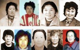 http://www.minghui.org/mh/article_images/2011-10-4-minghui-pohai-death-15.jpg