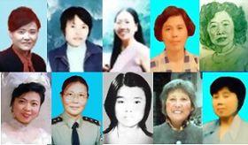 http://www.minghui.org/mh/article_images/2011-10-4-minghui-pohai-death-16.jpg