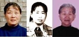 http://www.minghui.org/mh/article_images/2011-10-4-minghui-pohai-death-17.jpg